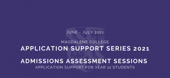 Application Support Series 2021: Admissions Assessment Sessions